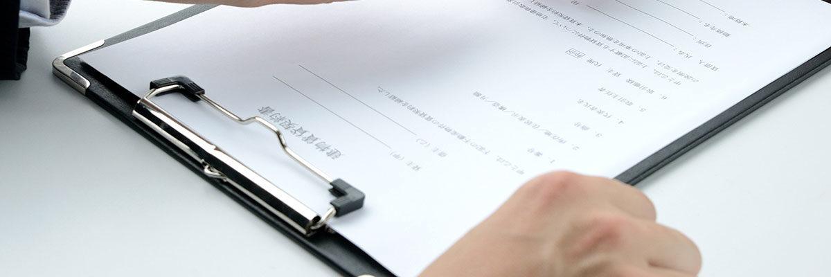 借地権の売買について
