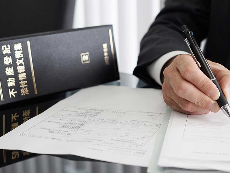 借地権の相続について