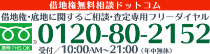 free-dial-number-002